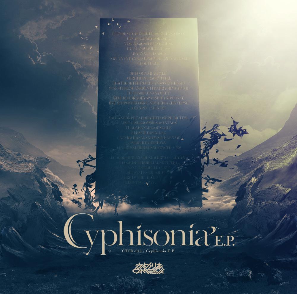 http://cametek.jp/cyphisonia/images/jacket.jpg