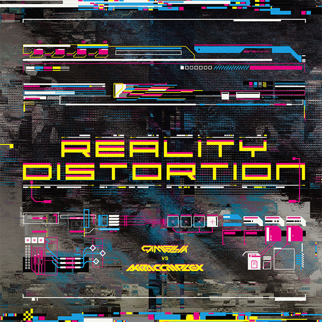 S2TB-0019 Reality Distortion